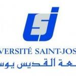 جامعة القديس يوسف