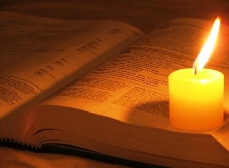 إنجيل اليوم: الخميس من الاسبوع الرابع بعد عيد الصليب