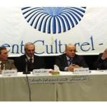 المهرجان اللبناني للكتاب