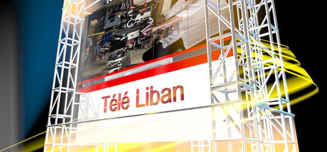 تلفزيون لبنان… «أباً عن جد»!