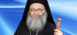 يوحنا العاشر صلى من أجل السلام في اليوم الثالث من زيارته اليونان