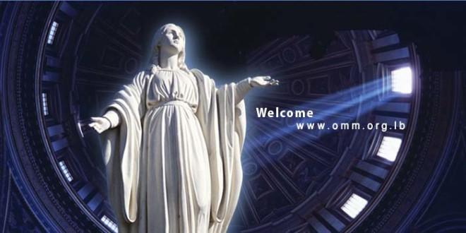 الرهبانية المريمية المارونية رسمت خمسة شمامسة في روما