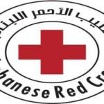 الصليب الأحمر افتتح معرضه السنوي في البترون