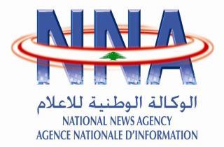 """مديرة """"الوطنية"""" الى دبي لتسلم جائزة الابداع البنيوي عن فئة المواقع الالكترونية عربيا"""