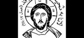 مائدة محبة لحركة الشبيبة الاورثوذكسية في فيع الكورة