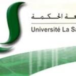 جامعة الحكمة