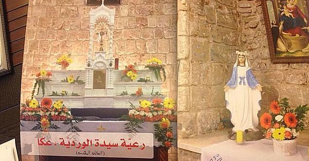 بطاركة القدس ورؤساء كنائسها يرفضون تجنيد المسيحيين في إسرائيل