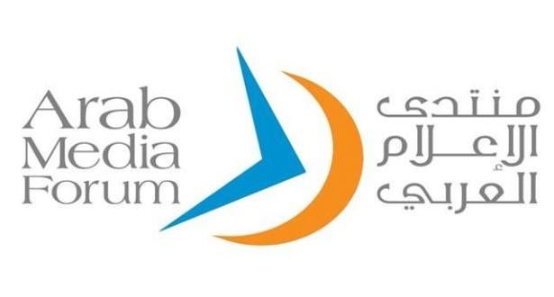 """منتدى الإعلام العربي ينطلق في 20 أيار جلسة بعنوان """"الإعلام العربي… والتصعيد الطائفي"""""""