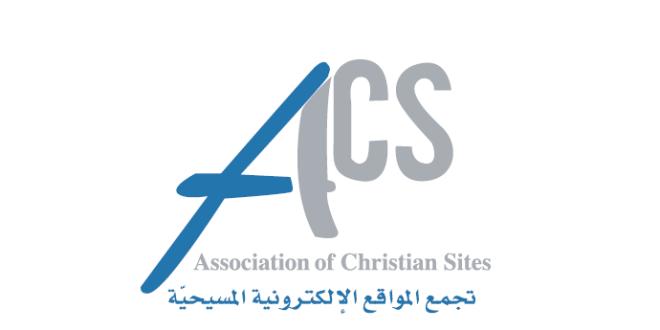 أوسيب لبنان : تجمع المواقع الإلكترونية المسيحية : إنتخب هيئة جديدة  وعرض لأبرز وأهم الإنجازات التي تمت