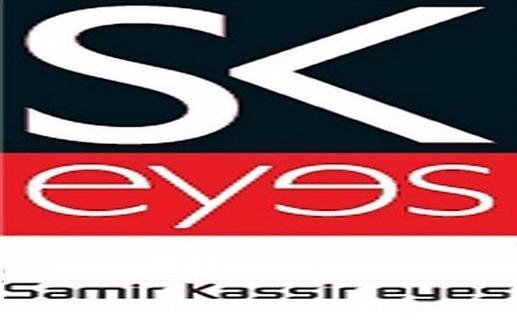 """تقرير """"سكايز"""" لنيسان: مسلسل الانتهاكات مستمر والأبرز كان قتل أفراد طاقم قناة """"المنار"""" في معلولا"""