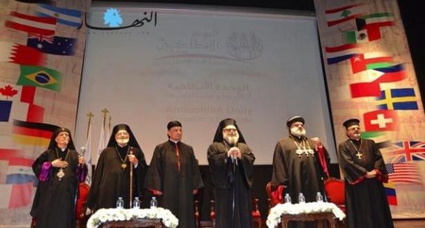 افتتاح المؤتمر الأنطاكي في البلمند بمشاركة مسيحية جامعة روابط الوحدة الوطنيّة يضمنها رئيس جديد للجمهوريّة قادر