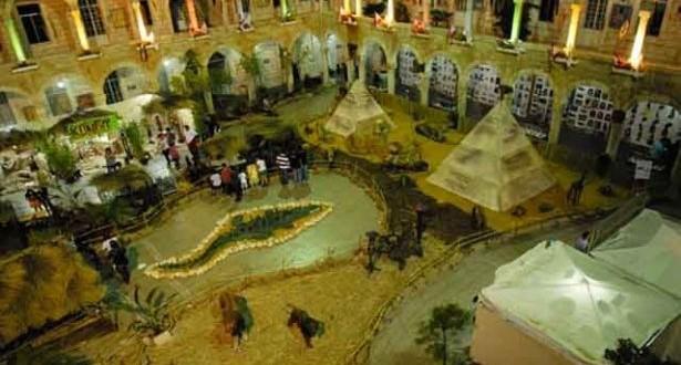 المركزية اختتمت مهرجان حضارات العالم: كرنفال ومعرض وبحوث وأزياء فولكلورية…