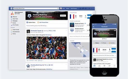ما مصير بياناتنا بعد «فايسبوك»؟