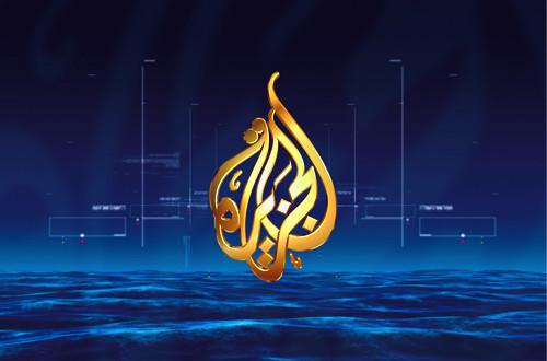 العدّ العكسي لإقفال «الجزيرة مباشر مصر»؟