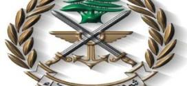 ندوة عن مسؤولية الاعلام في حماية الاوطان في اليرزة