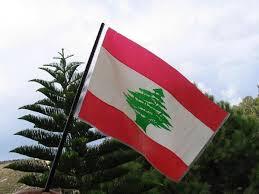 لبنان شارك في ندوة عن المفهومية القانونية للتراث الثقافي غير المادي في مسقط