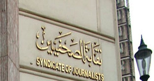 «نادي المطرودين» … جديد الصحافة المصريّة