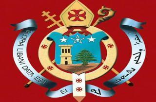 """الاكليريكية البطريركية المارونية تفتتح """"يوم بقرب الله"""" في 26 الحالي"""