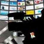 مؤسسات إعلامية