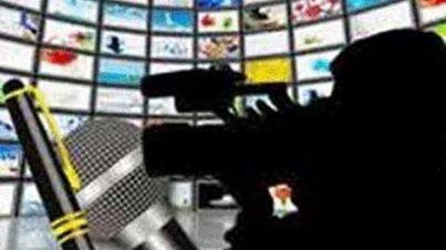 تكريم المؤسسات والصحافة الملتزمة قضايا اجتماعية في 28 الحالي