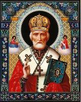 مطرانية صيدا للروم الكاثوليك أحيت عيد القديس نيكولاوس