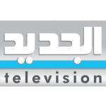شعار_قناة_الجديد