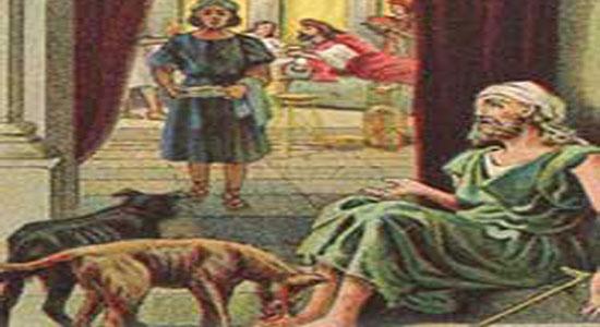 لِعَازَرُ وَالغَنِيُّ وَوَفَاءُ الكِلاَبِ