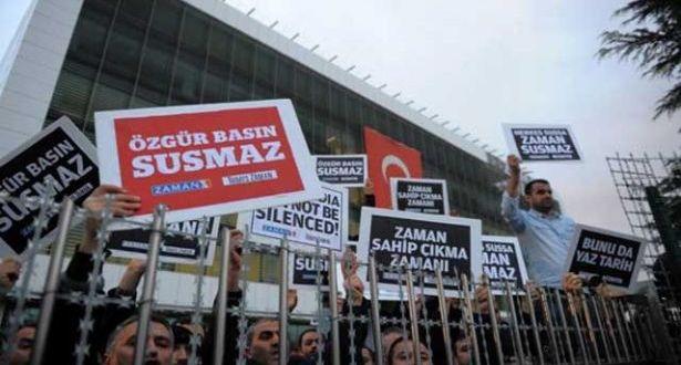 دفاعاً عن حريّة زملائنا الصحافيّين في تركيّا