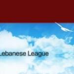 الرابطة اللبنانية للروم الأرثوذكس