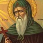 القديس انطونيوس الكبير