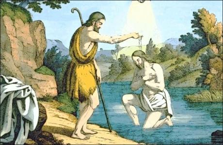 قداديس واحتفالات تبريك المياه في عيد الدنح في بعبدا