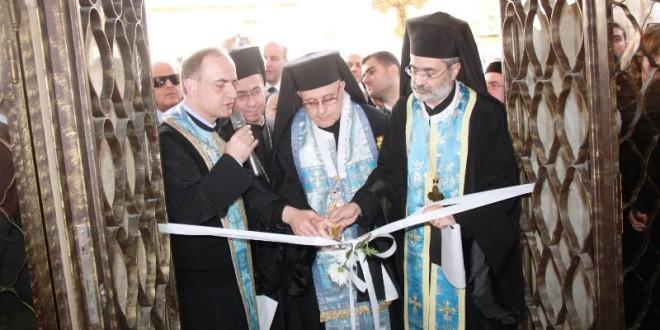 تدشين منزل المكرّم الأب بشارة ابو مراد في زحلة