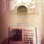 كتاب الاقباط في اطار الجماعة الوطنية المصرية