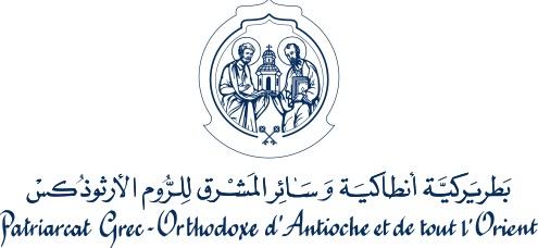 اطلاق المركز الانطاكي الارثوذكسي للاعلام في البلمند في 25 الجاري
