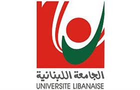 بيان صادر عن الأساتذة المستقلون الديمقراطيون في الجامعة اللبنانية
