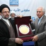 ملتقى الأديان كرم عبد الحسين شعبان لصدور كتابه عن المسيحيين العرب