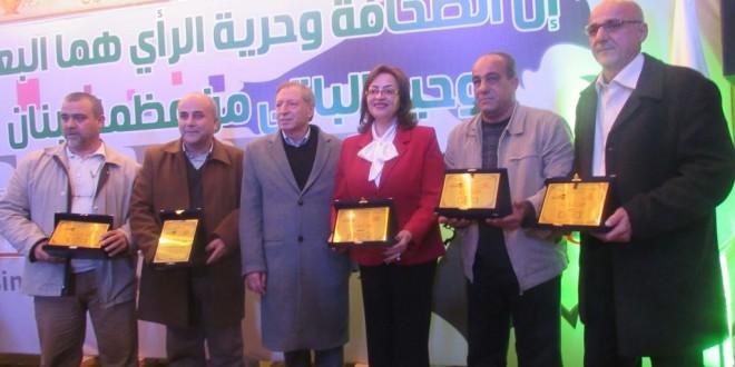 محفوظ خلال تكريم اعلاميين في صور: ميزة لبنان في إعلامه الحر والمسؤول والموضوعي