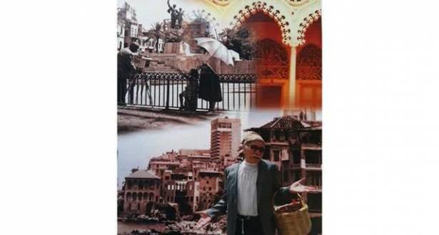 """""""بونجور بيروت"""" وثائقي جديد لجورج صليبي حكاية مدينة ترويها البيوت التراثية والشوارع"""
