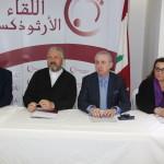 لجنة القطاع العام في اللقاء الارثوذكسي