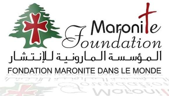 المارونية للانتشار: لعدم تفويت تولي لبنان أمانة الأونيسكو