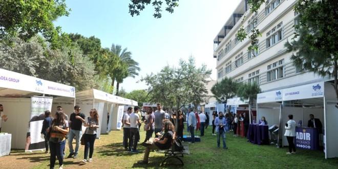نشاط ترفيهي في جامعة الكسليك لمتخرجين وعائلاتهم