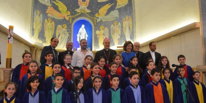 حفل خيري لجمعية مار منصور في رشعين