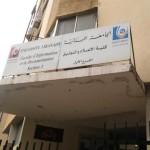 """كلية الإعلام في """"اللبنانية"""""""