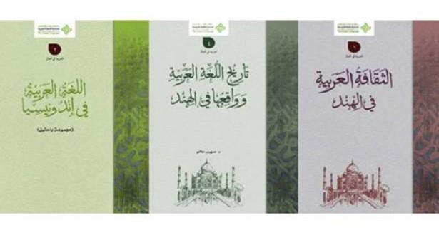 اللغة العربية أرقى من عرب اليوم