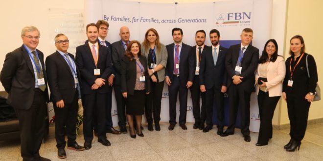 إطلاق جمعية الشركات العائلية في المشرق بحضور سفير سويسرا