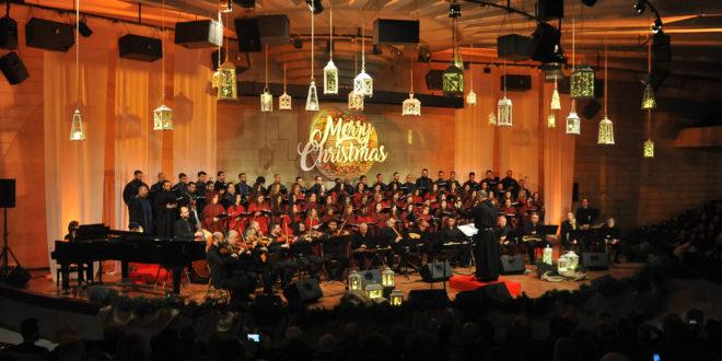 حفل الميلاد السنوي لكلية الموسيقى في جامعة الروح القدس الكسليك