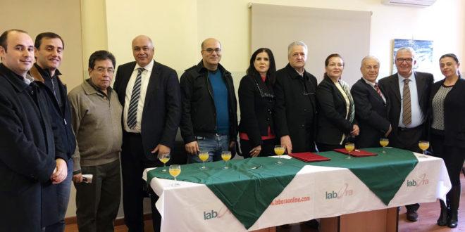 """توقيع إتفاقية تعاون بين جمعية """"لابورا"""" وجامعة الـAUT"""