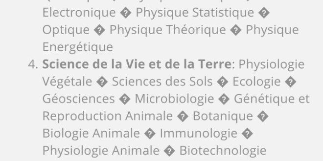 كليّة العلوم في اللبنانية تعلن حاجتها إلى أساتذة للفصل الثاني من العام الجامعي