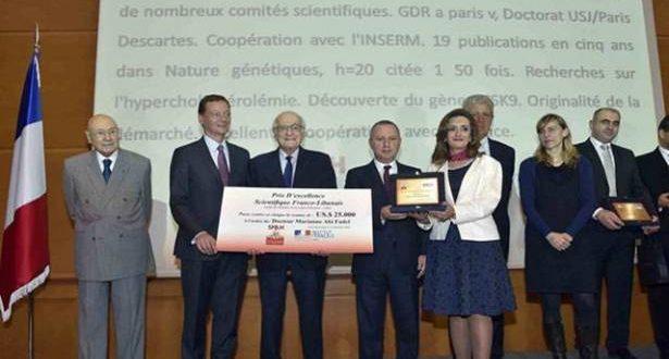 جائزة التفوق العلمي اللبناني الفرنسي لثلاثة باحثين في الصحة والطب والإبتكار في الهندسة