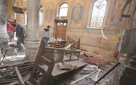 مطرانية الروم الملكيين للكاثوليك في عمان تستنكر التفجير في كنيسة البطرسية